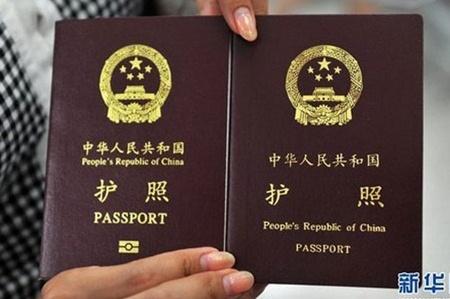 Vietnam visa extension and Vietnam visa renewal
