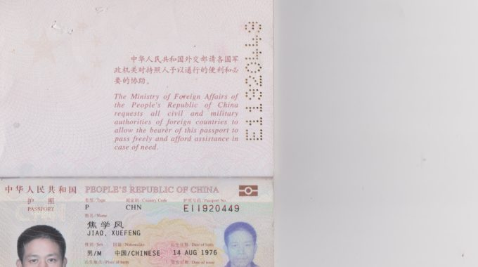 How to apply for Vietnam business visa