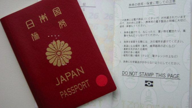 How to make 1 year visa for Japanese passport